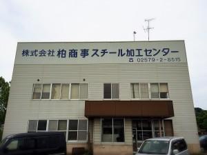 2015-6-8-005